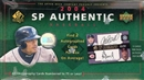 2004 Upper Deck SP Authentic Baseball Hobby Box