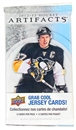 2012/13 Upper Deck Artifacts Hockey Retail Pack