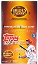 2012 Topps Series 2 Baseball Jumbo Rack Box