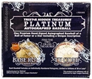 2013 TriStar Hidden Treasures Platinum Baseball Hobby Box