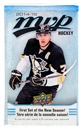 Image for  3x 2014/15 Upper Deck MVP Hockey Pack