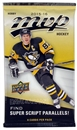 2015/16 Upper Deck MVP Hockey Hobby Pack