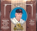 2005 Donruss Diamond Kings Update Baseball Hobby Box