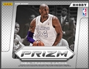 2013/14 Panini Prizm Basketball Hobby 12-Box Case (Presell)