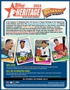 2014 Topps Heritage High Number Baseball Hobby Box (Set) (Presell)
