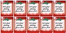 2014 Leaf Holiday Bonus Pack (10 Pack Lot)