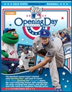 2014 Topps Opening Day Baseball 36-Pack Box (Presell)