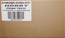 2014 Panini USA Baseball Hobby 10-Box Case