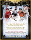 2015 Topps Five Star Baseball Hobby Box (Presell)