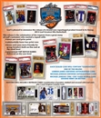 2015 Leaf Greatest Hits Basketball Hobby 2-Box Case