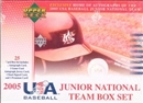 2006 Upper Deck Team USA Baseball National Junior Team Set (Box)