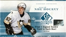 2005/06 Upper Deck SP Authentic Hockey Hobby Box