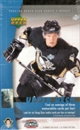 2005/06 Upper Deck Series 2 Hockey Hobby Box