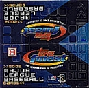 2002 Topps Finest Baseball Hobby Box