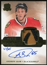 2011/12 Upper Deck The Cup Gold Rainbow #171 Andrew Shaw 23/65 Rookie Autograph Patch