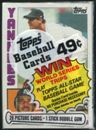 1984 Topps Baseball Cello Pack (Don Mattingly Rookie On Top)