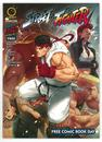 Image for  Street Fighter 2015 Free Comic Book Day Exclusive