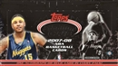 2007/08 Topps Stadium Club Basketball Hobby Box