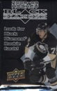2008/09 Upper Deck Black Diamond Hockey Hobby Pack