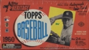 2009 Topps Heritage Baseball Complete Master Set (NM-MT)