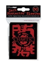 Image for  2x Ultra Pro Chaotic Standard Deck Protectors 50 Count Pack