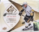 2009/10 Upper Deck SP Game Used Hockey Hobby Box