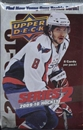2009/10 Upper Deck Series 2 Hockey Hobby Pack