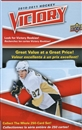2010/11 Upper Deck Victory Hockey Retail 48-Pack Box