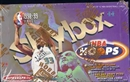 1998/99 Skybox Hoops Basketball Hobby Box