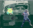 1998 Upper Deck SPx Finite Series 1 Football Hobby Box
