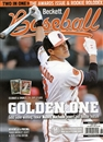 2014 Beckett Baseball Monthly Price Guide (#97 April) (Machado)