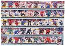2014/15 Upper Deck Series 2 Young Guns Rookies Hockey Complete Set