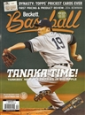 2014 Beckett Baseball Monthly Price Guide (#101 August) (Tanaka)