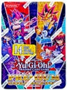Konami Yu-Gi-Oh 2012 Premium Collection Tin