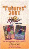 2001 Royal Rookies Futures Baseball Hobby Box