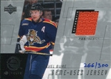2000/01 Upper Deck e-Card Prizes #EPB Pavel Bure Orange Jersey /300