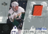 2000/01 Upper Deck e-Card Prizes #EBH Brett Hull Orange Jersey /300
