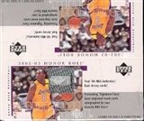 2002/03 Upper Deck Honor Roll Basketball 24 Pack Box