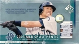 2003 Upper Deck SP Authentic Baseball Hobby Box