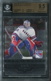 2005/06 Upper Deck Black Diamond #156 Henrik Lundqvist RC BGS 9.5 Gem Mint