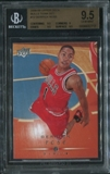 2008/09 Bulls Upper Deck #12 Derrick Rose RC Rookie Card BGS 9.5 Gem Mint