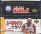 2004/05 Upper Deck Pro Sigs Basketball 24-Pack Box