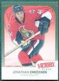 2009-10 Upper Deck Victory Black #284 Jonathan Cheechoo SP