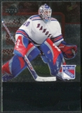 2005/06 Upper Deck Black Diamond #156 Henrik Lundqvist RC