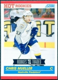 2010/11 Score #635 Chris Mueller RC 10 Card Lot