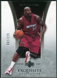 2004/05 Upper Deck Exquisite Collection #20 Shaquille O'Neal /225