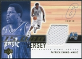 2001/02 Upper Deck 15000 Point Club Jerseys #PE15K Patrick Ewing