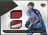 2010/11 Panini Luxury Suite Jerseys Prime Patch #4 Evander Kane /150