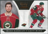 2010/11 Panini Luxury Suite #196 Matt Kassian /899