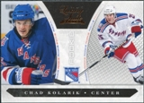2010/11 Panini Luxury Suite #246 Chad Kolarik /899